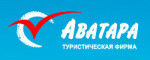 Туристическая фирма Аватара (Avatara) г. Санкт-Петербург