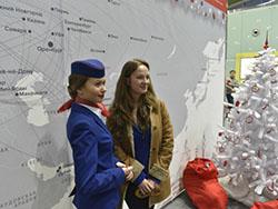 В Пулково прошел день Германии