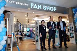 В Пулково открылся магазин FanShop