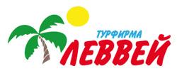 Туристическая компания Леввей г. Санкт-Петербург