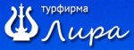 Турфирма Лира (Lira) г. Санкт-Петербург