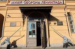 Музей обороны и блокады Ленинграда будет расширен