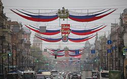 Приглашает Петербург на 317-летие онлайн