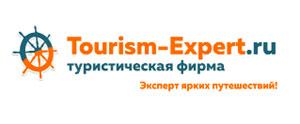 Туризм Эксперт г. Санкт-Петербург