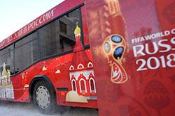 Если FIFA не создаст преград, мы им поможем