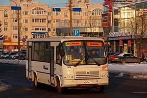 Автобус Санкт-Петербург - Колпино
