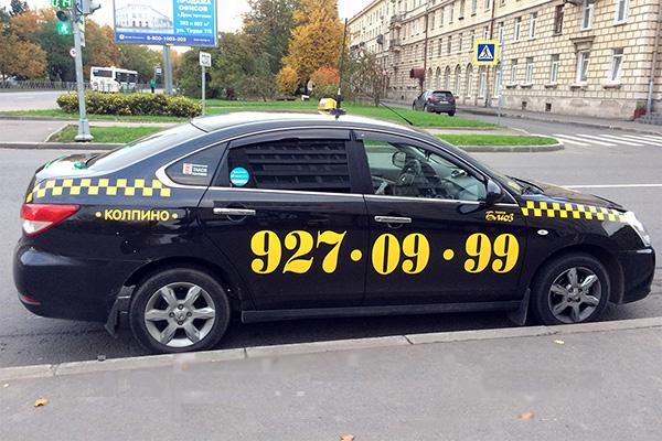 Дешевые Цены Такси