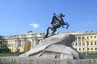 Пешие прогулки по Санкт-Петербургу 1