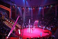 Цирк на Фонтанке в Санкт-Петербурге