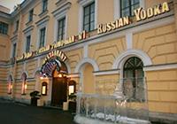 Музей русской вожки в Санкт-Петербурге