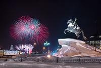Новогодние праздники 2016