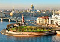 Памятка гостям Петербурга