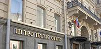 Популярные отели Санкт-Петербурга