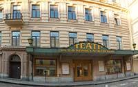 Театры Санкт-Петербурга