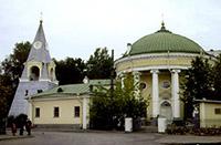 Храм Святой Троицы