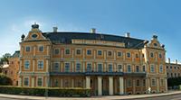 Петербург - Дворец Меншикова